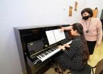 Подарок для юных пианистов