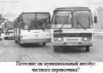 Башкирский опыт – в Оренбург