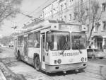 В городе обсуждается Концепция развития общественного транспорта