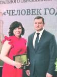 Светлана Губернская: «Журналистика – большая ответственность»