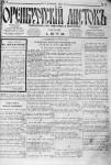 История печатного слова