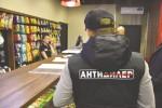 «АнтиДилер» на страже законности