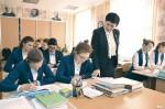 Рулевой гимназии